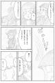 MAJYO2-02.jpg