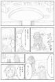 MAJYO2-04.jpg