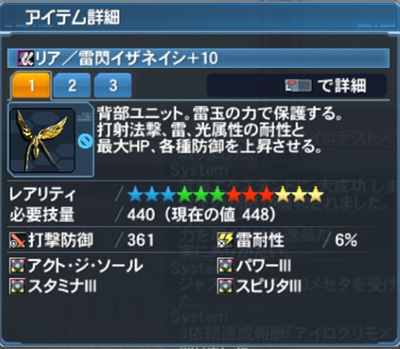 PSO2-173.jpg