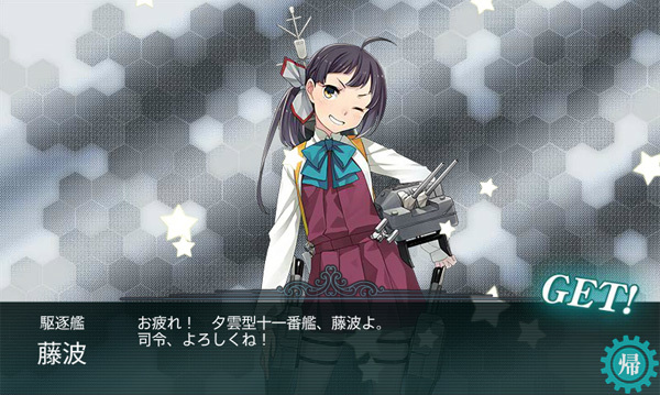 fujinami001.jpg