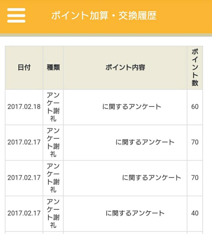 20170218001047cf7.png