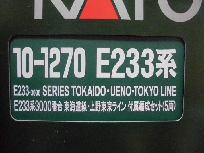 CIMG5032.jpg