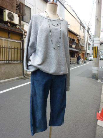 P1100359blog.jpg
