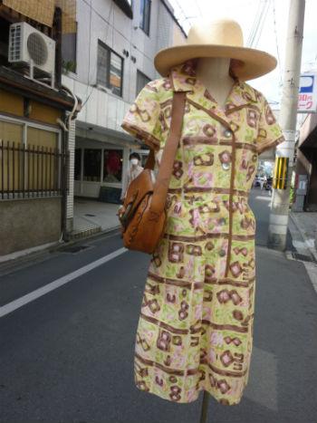 P1110627blog.jpg