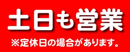 ikebukuro_s01.jpg