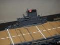 航空母艦大鳳艦橋3