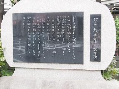 ryo4.jpg