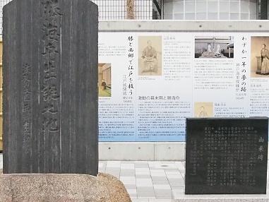 ryo5.jpg