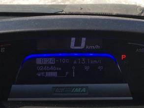 2月の八千穂高原スキー場はどんな感じ?快晴!マイナス10℃!最高の雪質♪
