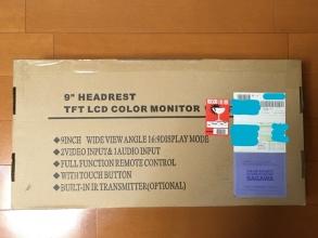 楽天から「9インチヘッドレストモニター(スピーカー内蔵 HDMI端子搭載)」が自宅に届きました♪