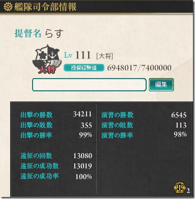2017030906