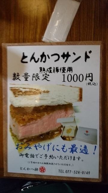 XJR慣らし 大津002
