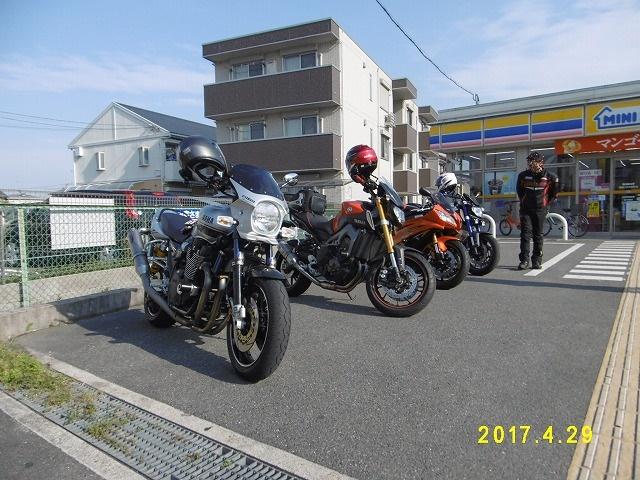 20170429 喜古理 竹田城跡0002