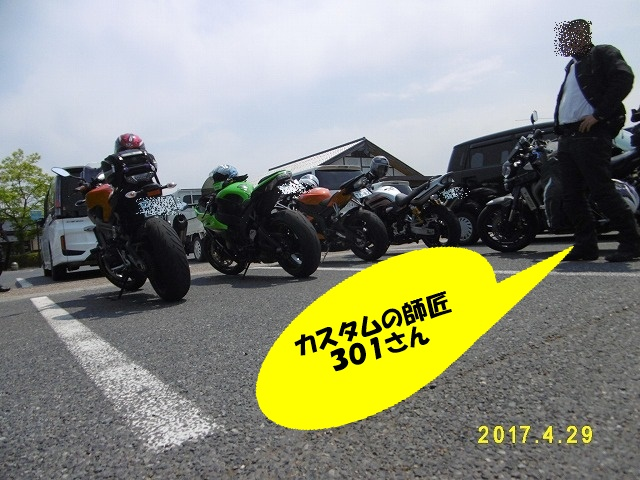 20170429 喜古理 竹田城跡0003