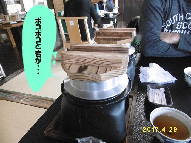20170429 喜古理 竹田城跡0008