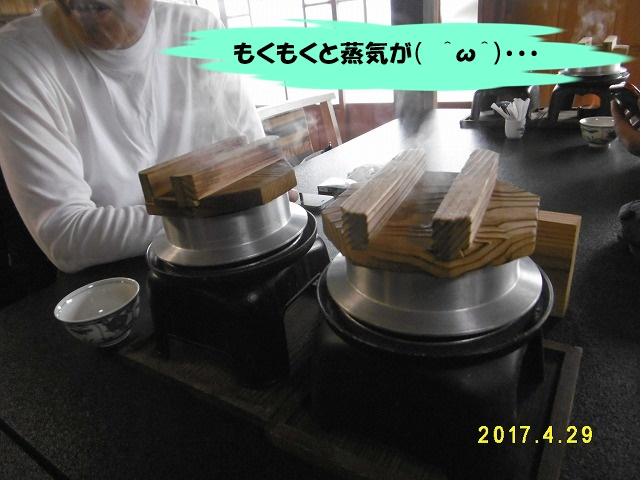 20170429 喜古理 竹田城跡0009