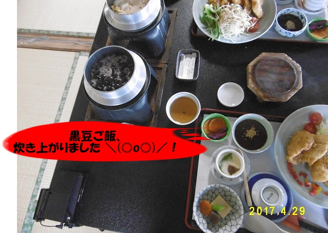 20170429 喜古理 竹田城跡0011