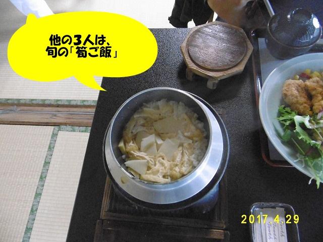 20170429 喜古理 竹田城跡0012