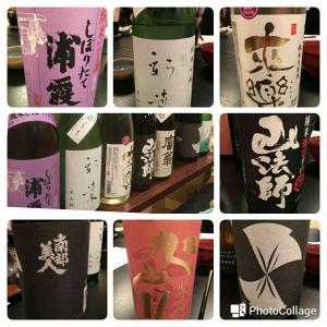 日本酒のセレクトは中畝大将が気合いを入れて。