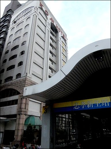 KDMホテル1