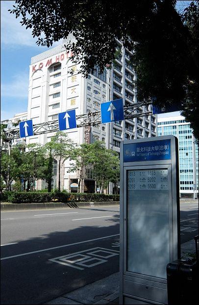 KDMホテル3