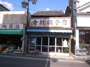 170304_越谷旧日光街道01