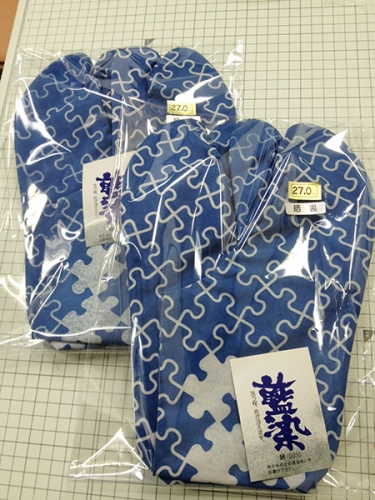 170331_勝田竜也さんデザイン