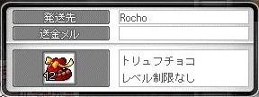 Maple15879a.jpg