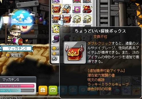 Maple15881a.jpg