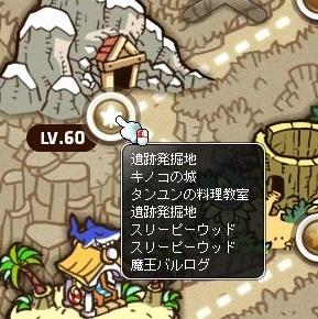 Maple15926a.jpg