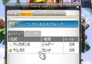 Maple15940a.jpg