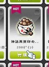 Maple15947a.jpg