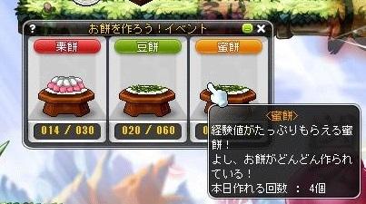 Maple15990a.jpg