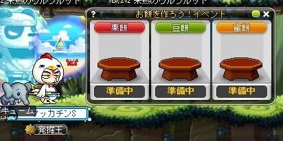 Maple15991a.jpg