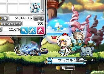 Maple15995a.jpg