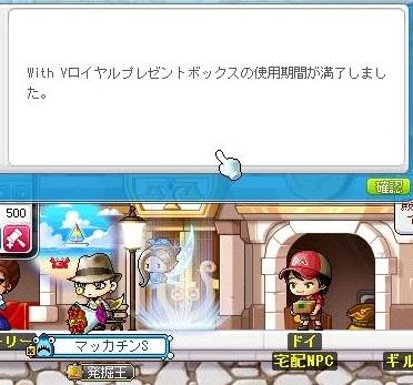 Maple16025a.jpg