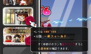 Maple16078a.jpg