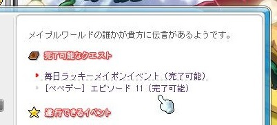 Maple16097a.jpg