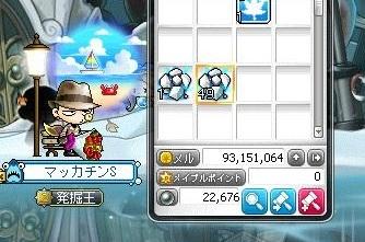 Maple16127a.jpg