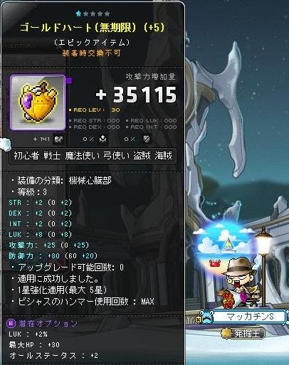 Maple16142a.jpg