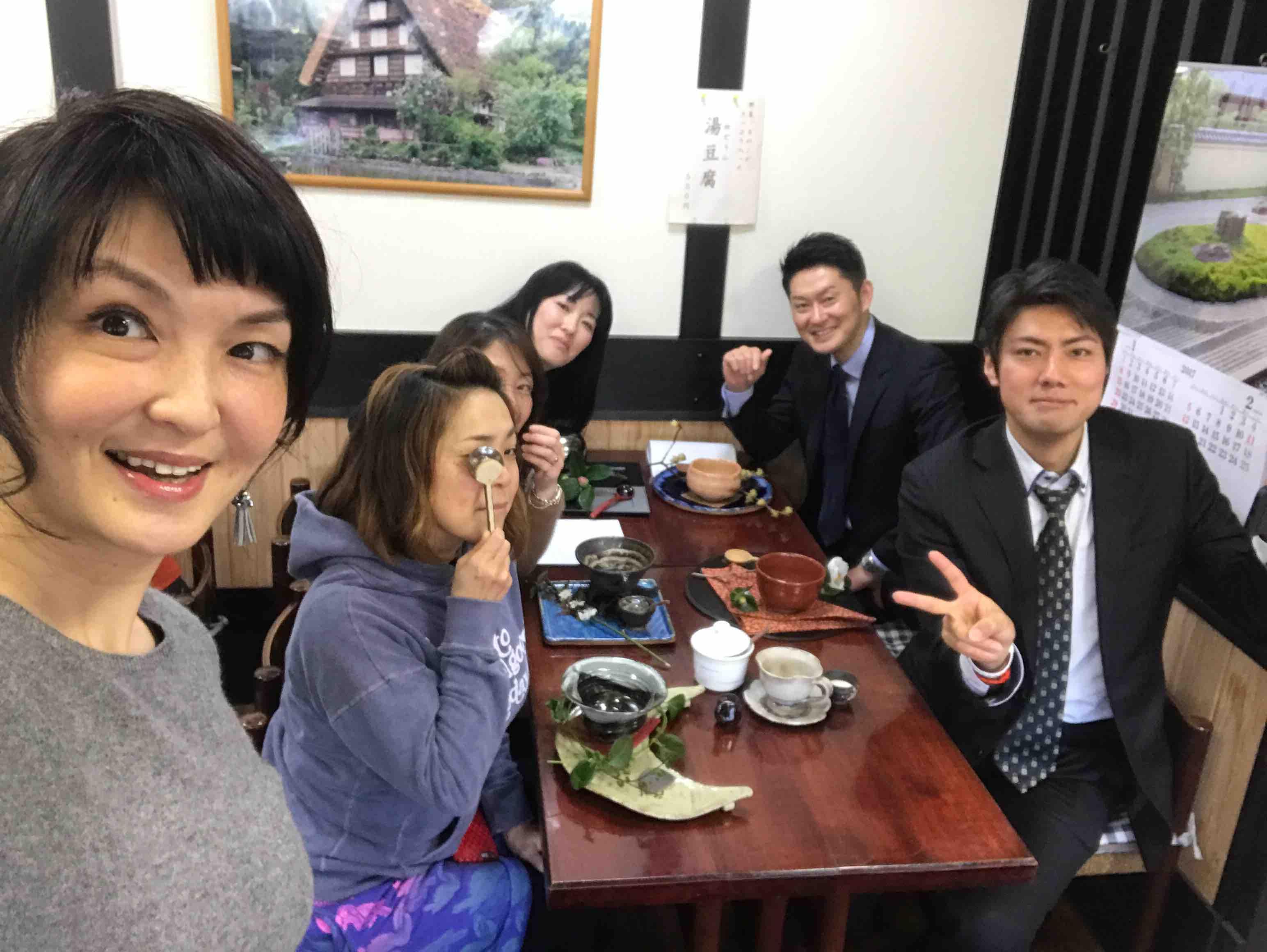 fc2blog_20170227211950c7f.jpg