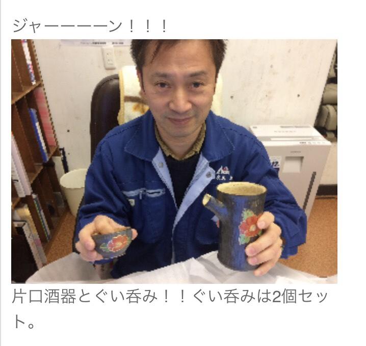 fc2blog_201703051235494ab.jpg