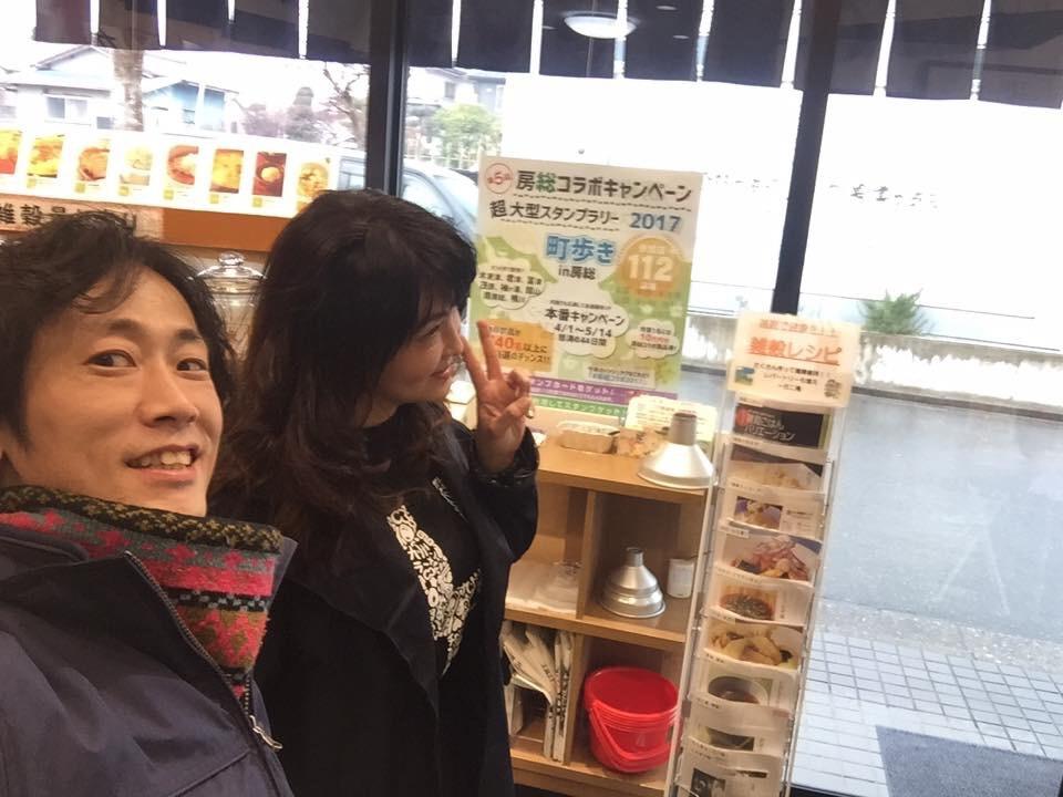 fc2blog_201703070137404af.jpg