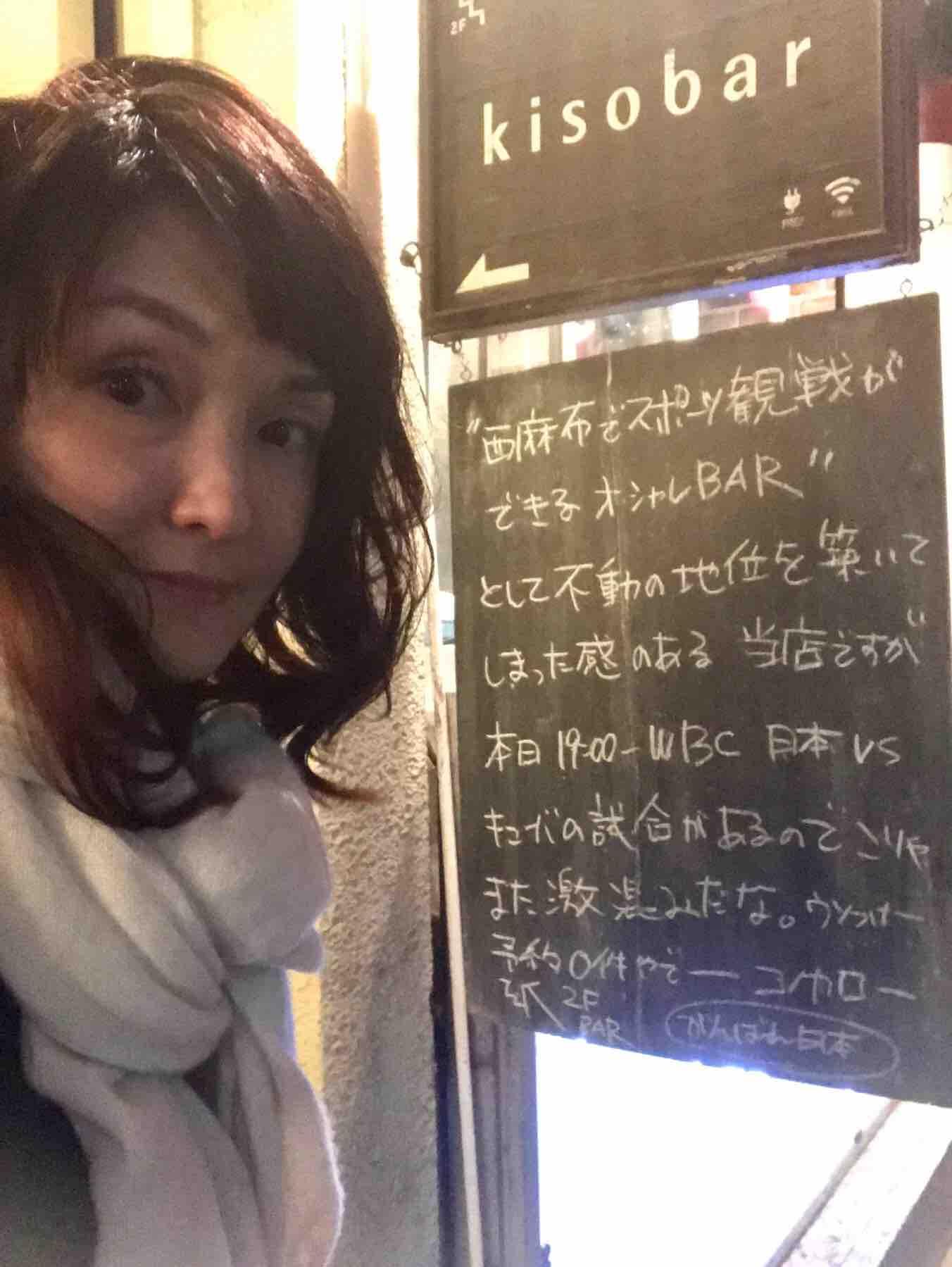 fc2blog_20170309225927de1.jpg
