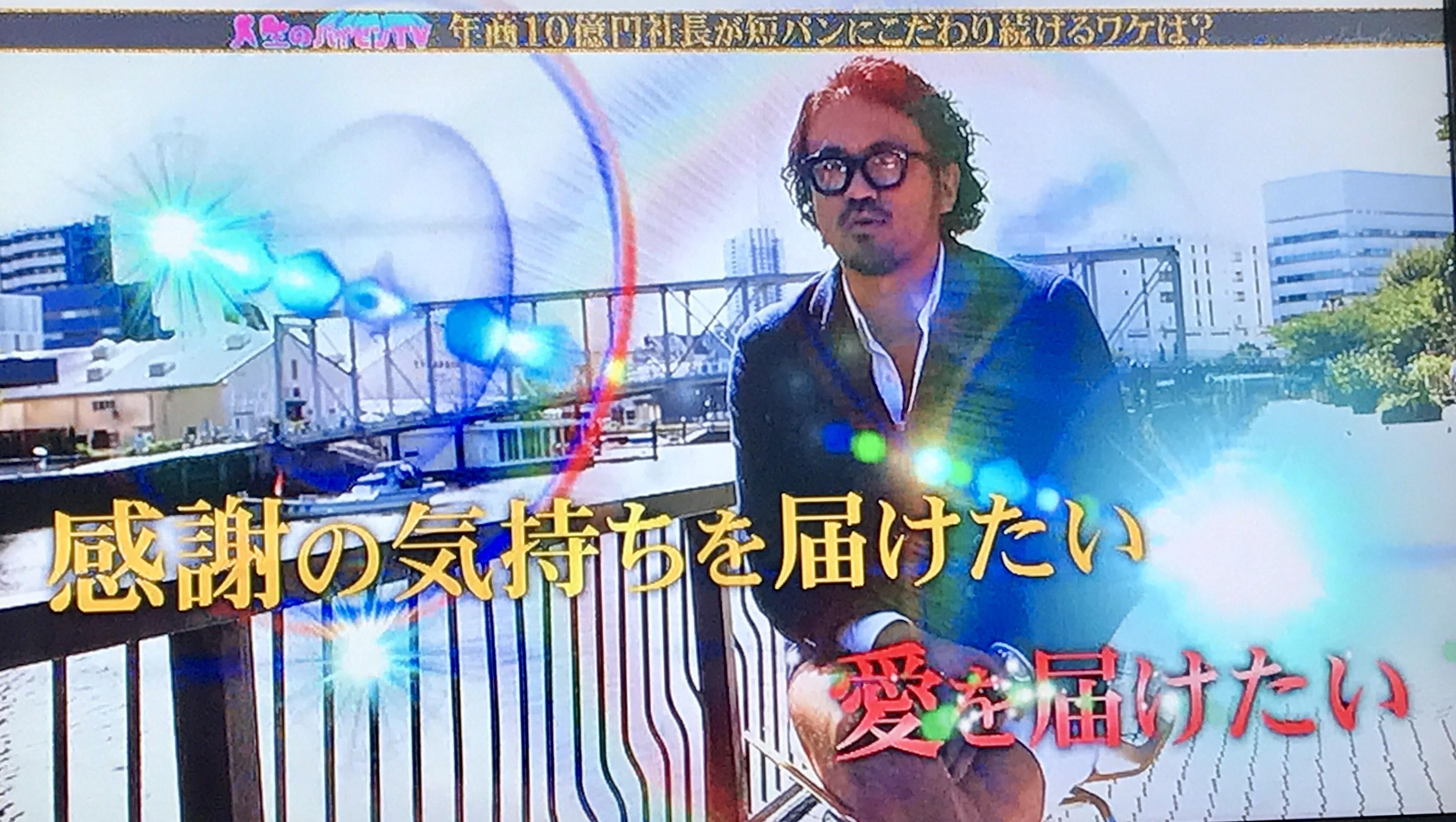 fc2blog_2017032009383983c.jpg