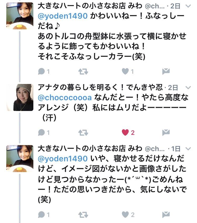 fc2blog_20170321211134b9e.jpg
