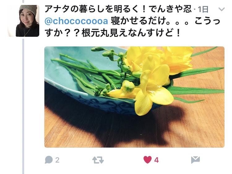 fc2blog_20170321211222dd6.jpg