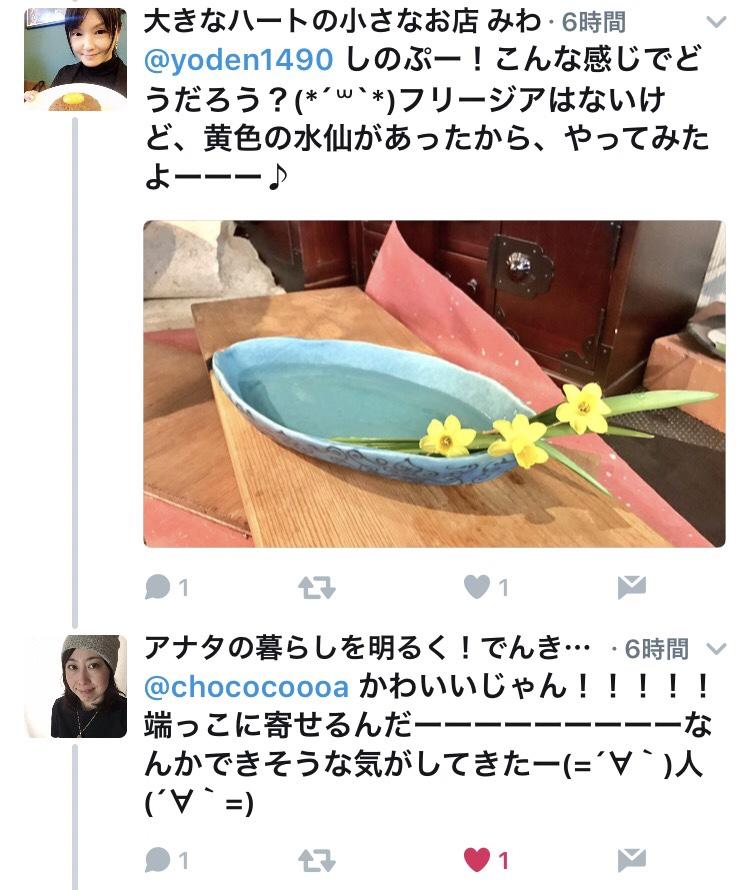 fc2blog_20170321212618890.jpg