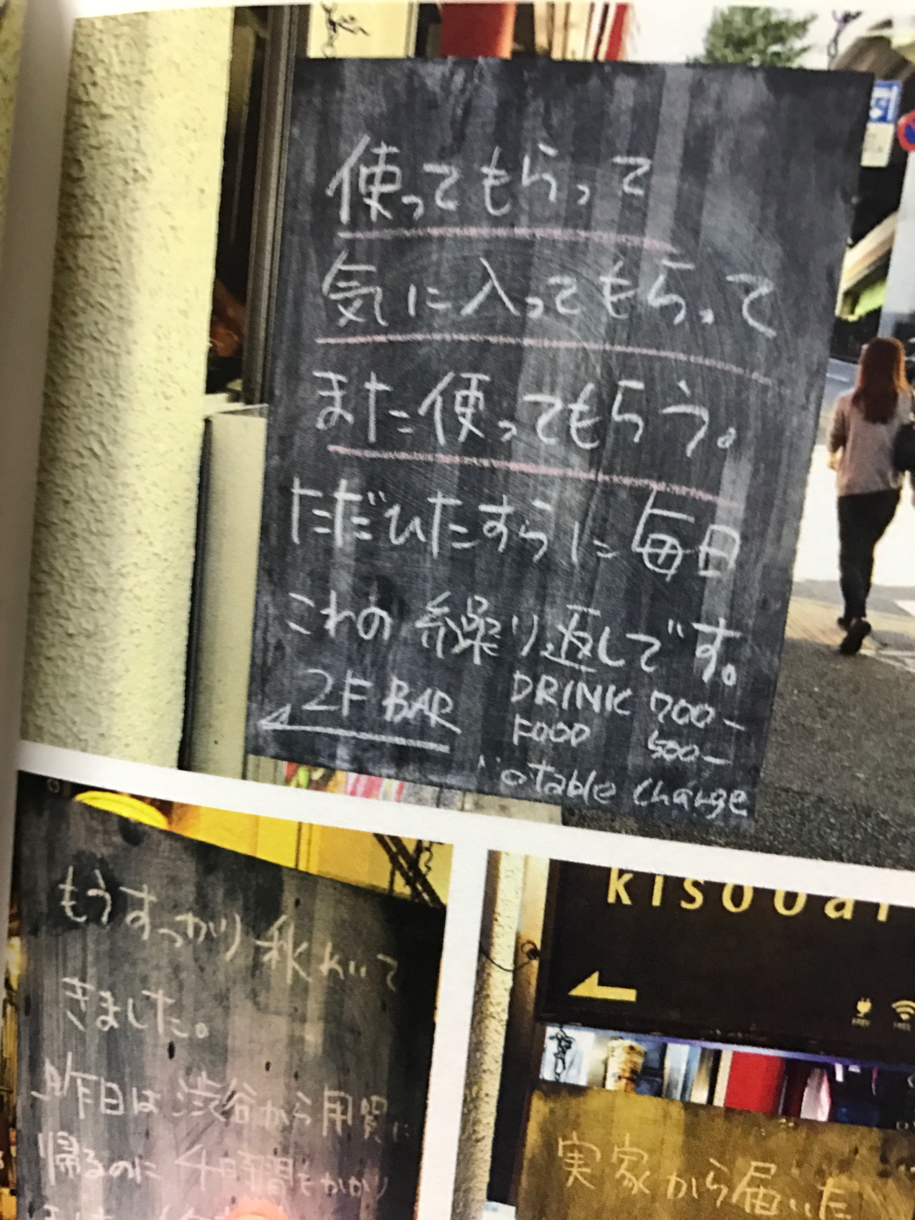 fc2blog_20170430233802bb5.jpg