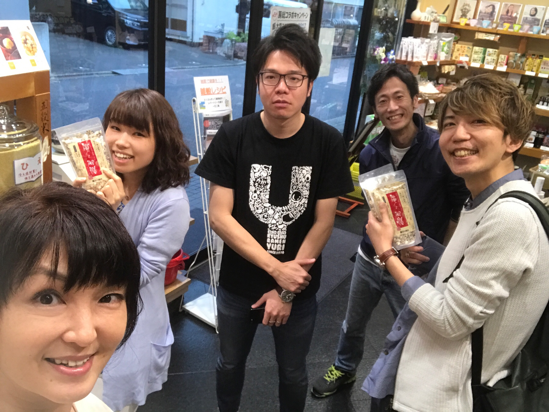 fc2blog_20170502232221a33.jpg